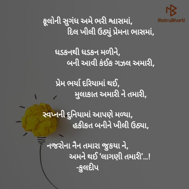 Post by KulDeep Raval on 20-May-2019 06:08am