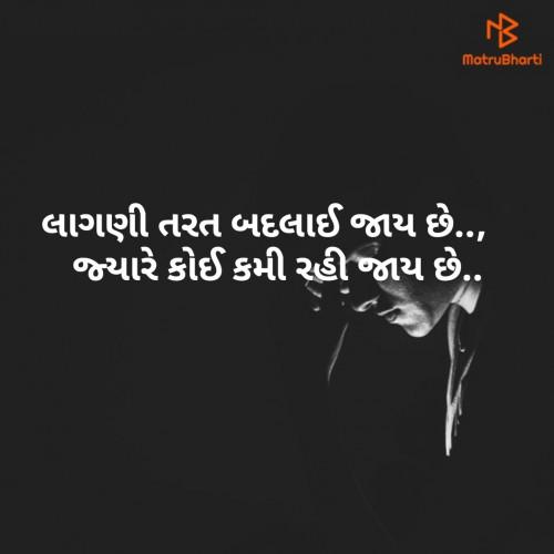 Post by Chaitali Kapadia on 20-May-2019 10:22am