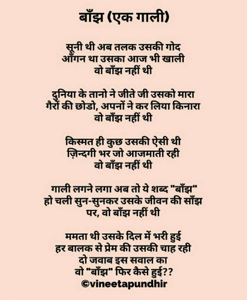 Post by Vineeta Pundhir on 20-May-2019 11:34am