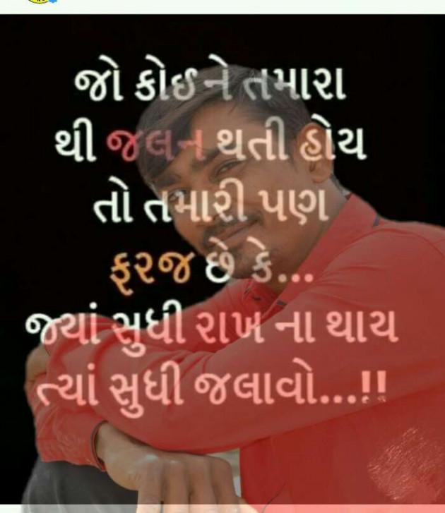 Post by Bharat Kaneja Bharat on 20-May-2019 01:17pm