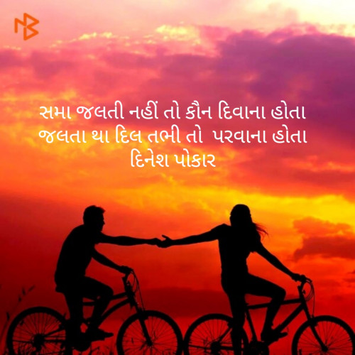 Post by Dinesh Patel on 20-May-2019 02:31pm