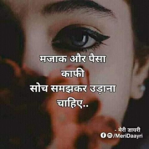 Post by Sharwan Yadav on 20-May-2019 02:39pm