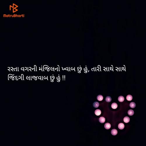Post by Kapil Chhaiya on 20-May-2019 03:40pm
