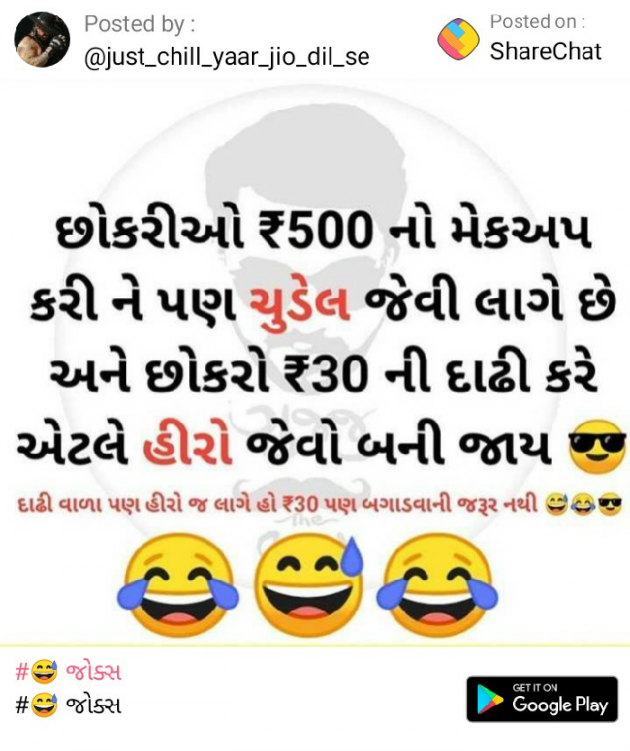 Post by Rabari Pachan Bhai on 20-May-2019 05:52pm