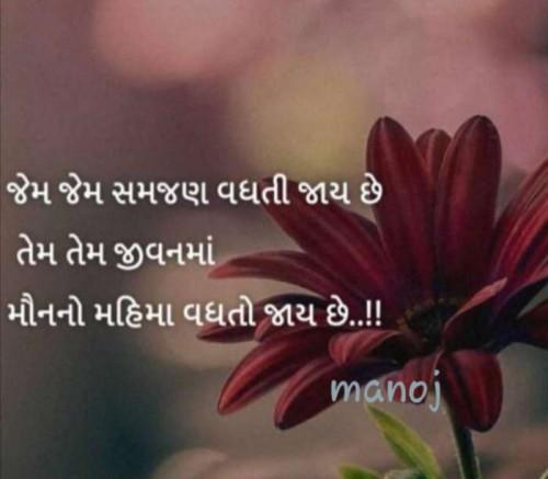Post by Manoj Manoj on 20-May-2019 07:08pm