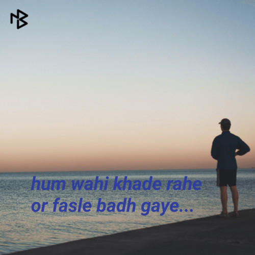 Post by RAahi on 20-May-2019 07:16pm