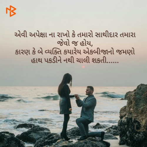 Post by Mr. Nobody on 20-May-2019 08:17pm