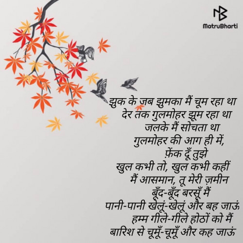 Post by Vaidehi on 20-May-2019 08:27pm