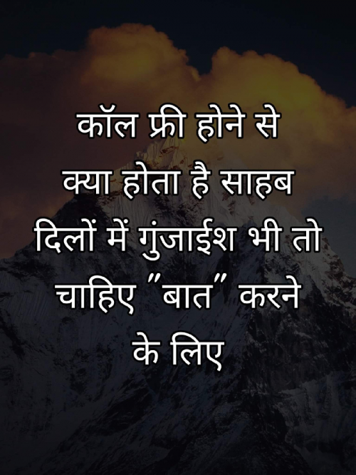 Post by Gujrat police on 21-May-2019 01:30am