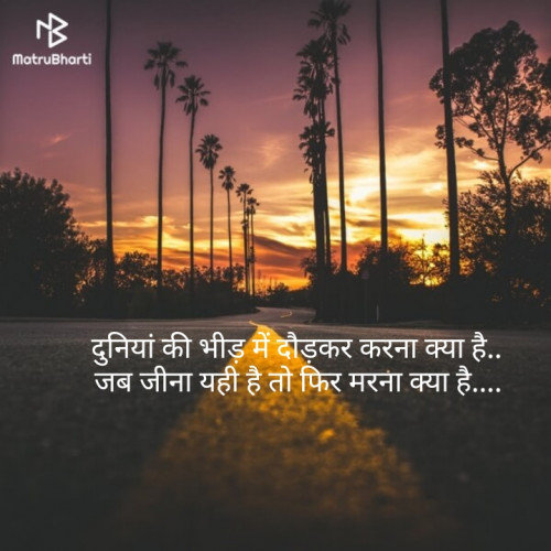 Post by Sarita Sharma on 21-May-2019 06:58am