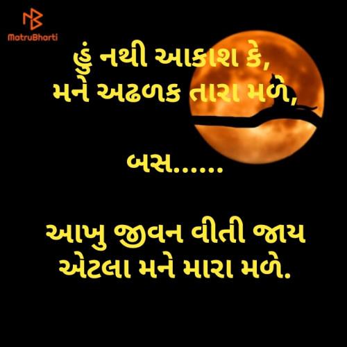 Post by Ghanshyam Patel on 21-May-2019 10:24am