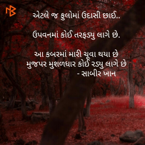 Post by SABIRKHAN on 21-May-2019 10:26am