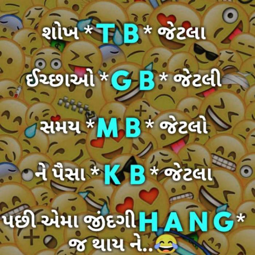 #TBStatus in Hindi, Gujarati, Marathi | Matrubharti