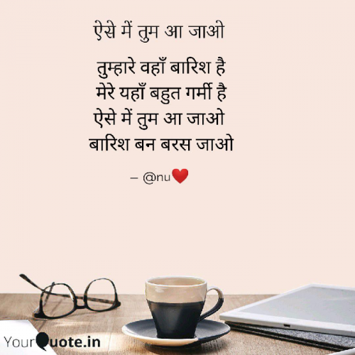 Post by Anu on 21-May-2019 03:26pm