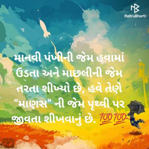 Post by Aniruddhsinh Vaghela Vasan Mahadev on 21-May-2019 05:23pm