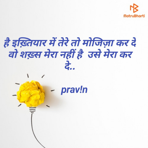 Post by Pravin.. on 21-May-2019 05:29pm