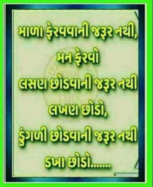 Post by Tejal Vaghasiya Dolly on 21-May-2019 06:48pm