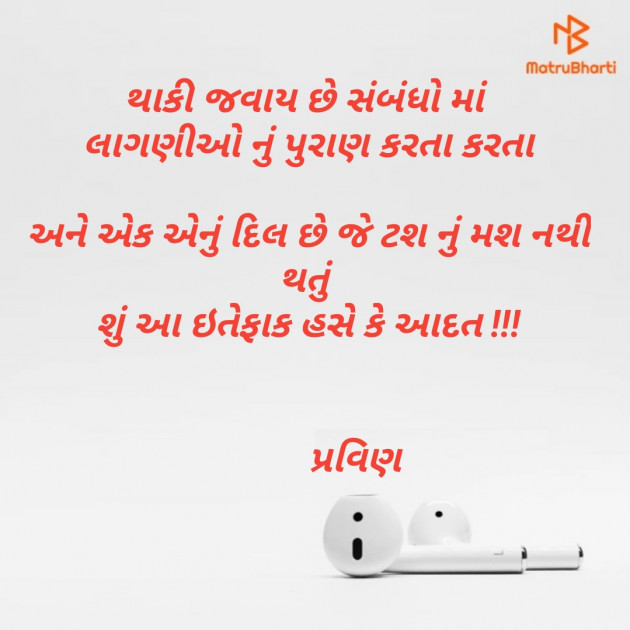 Post by Pravin.. on 21-May-2019 07:33pm