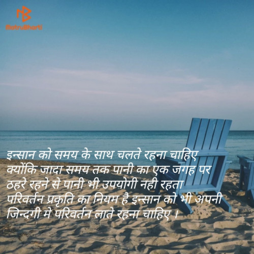 Post by nitu on 21-May-2019 08:14pm