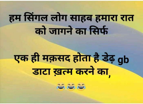 Post by Sahil Lovevanshi on 21-May-2019 10:16pm