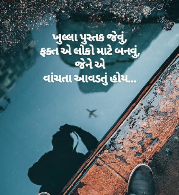 Post by Prachi Patel on 21-May-2019 10:26pm