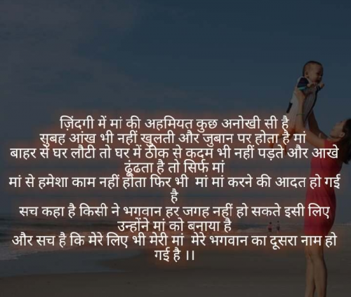 Post by Anil Ramavat on 21-May-2019 10:51pm
