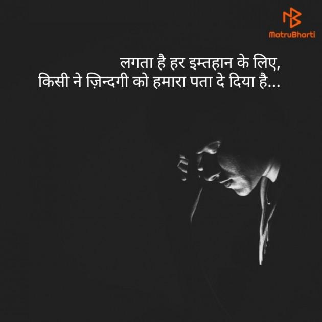 Post by Sarita Sharma on 22-May-2019 05:38am