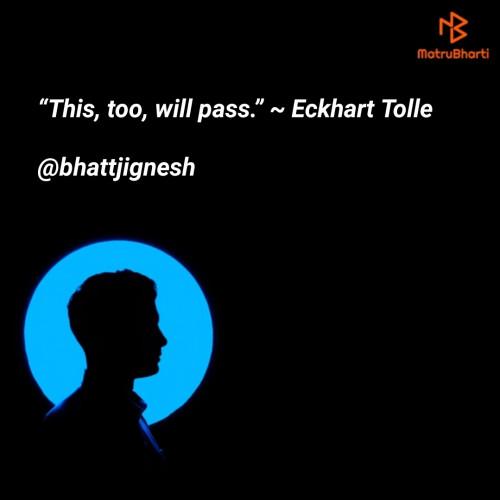 Post by JIGNESH BHATT on 22-May-2019 06:04am