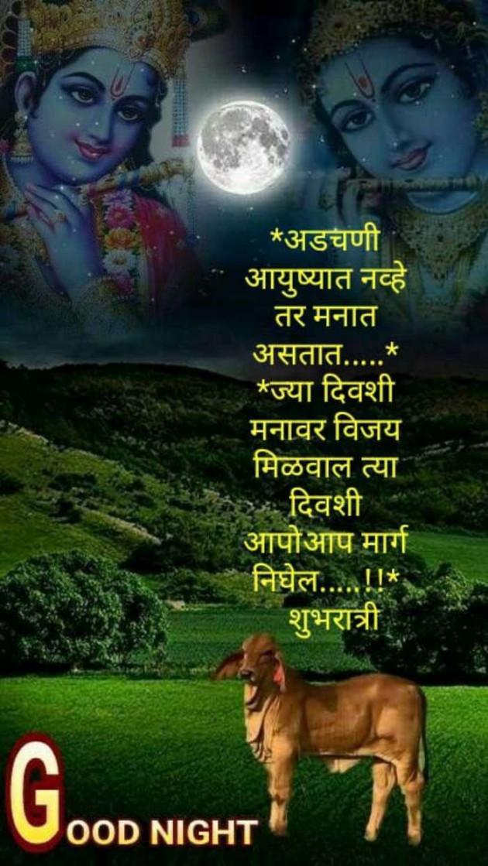 Post by मच्छिंद्र माळी on 22-May-2019 06:22am
