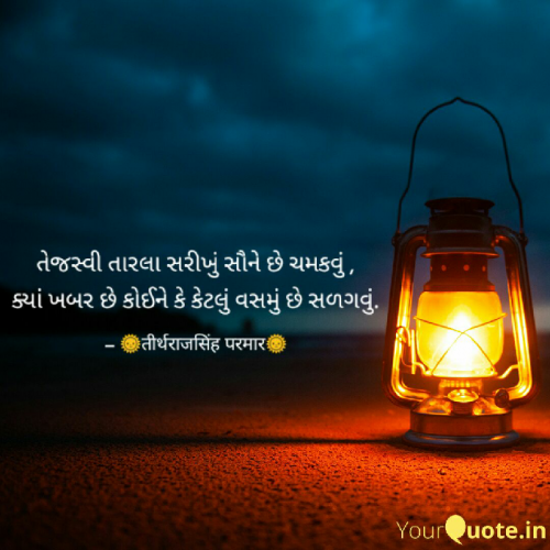 Post by Tirthrajsinh on 22-May-2019 07:40am