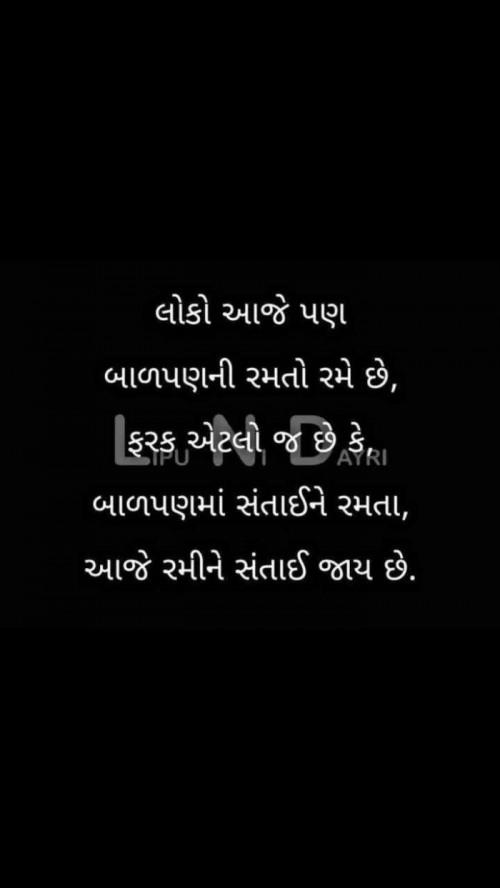 Post by NIRALI CHAVDA on 22-May-2019 09:26am