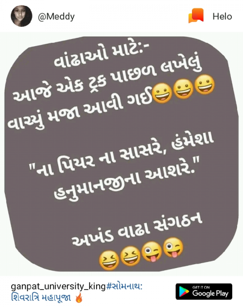 Post by Thakor Dinesh on 22-May-2019 04:48pm