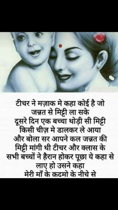 Post by NIRALI CHAVDA on 23-May-2019 01:41pm