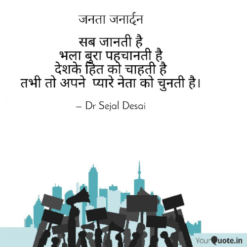Post by Dr Sejal Desai on 23-May-2019 02:08pm