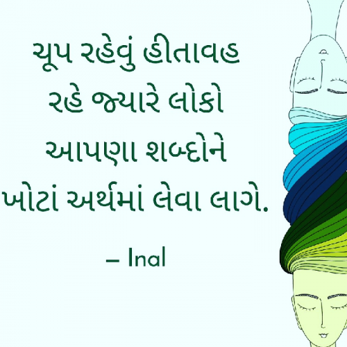 Gujarati Quotes status by Inal on 23-May-2019 05:32:03pm | Matrubharti