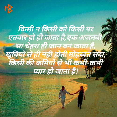 Post by nitu on 23-May-2019 08:20pm