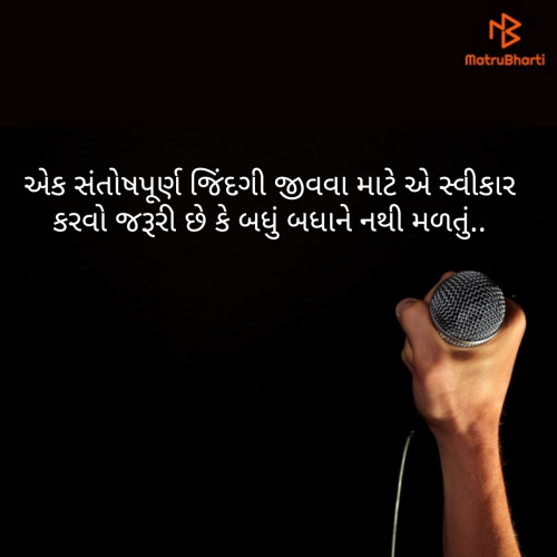 Post by Tushar PateL on 23-May-2019 09:18pm