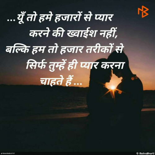 Post by Armaan Hussain on 24-May-2019 04:45am