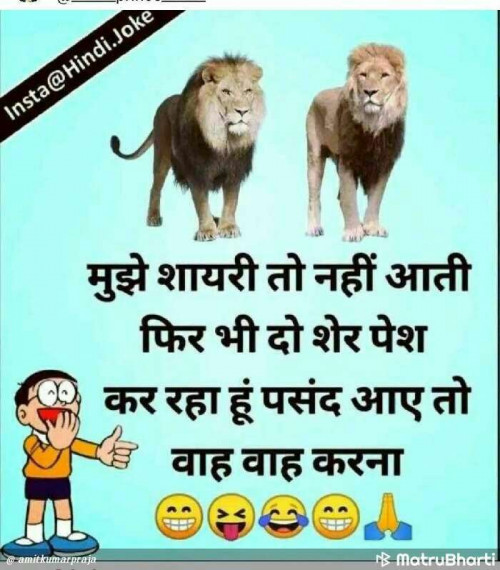 Post by Armaan Hussain on 24-May-2019 04:48am