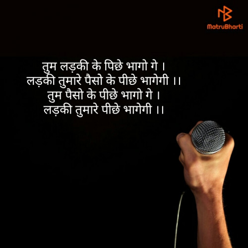 Post by Armaan Hussain on 24-May-2019 04:53am