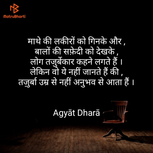Post by Agyat Dhara on 24-May-2019 08:19am