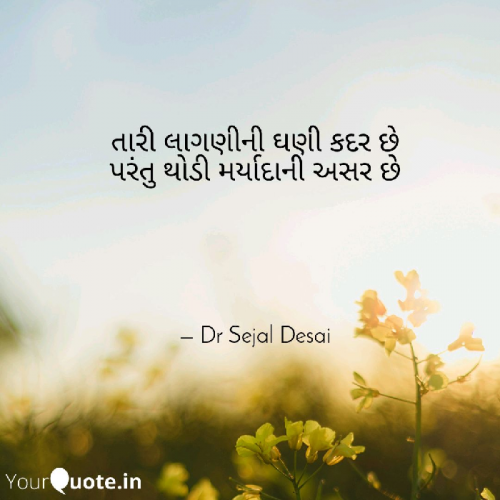 Post by Dr Sejal Desai on 24-May-2019 08:49am