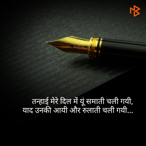 Post by Sarita Sharma on 24-May-2019 08:50am
