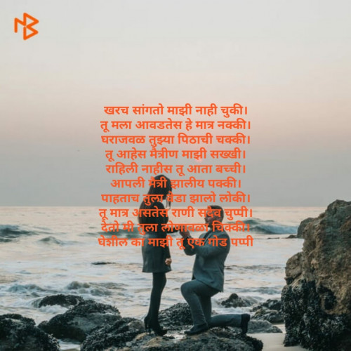 Post by Pradip gajanan joshi on 24-May-2019 05:55pm