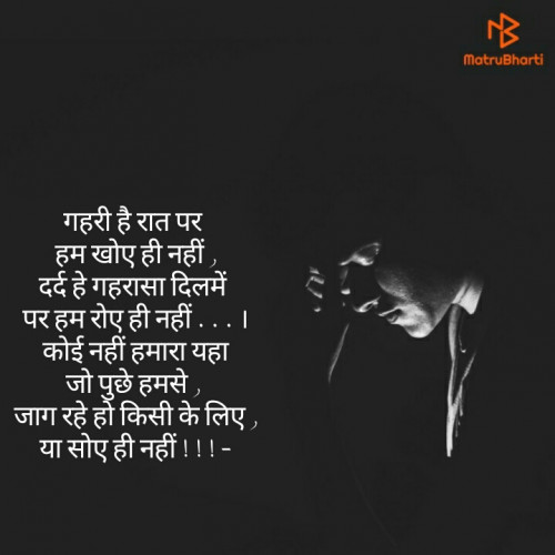 Post by Armaan Hussain on 25-May-2019 04:49am