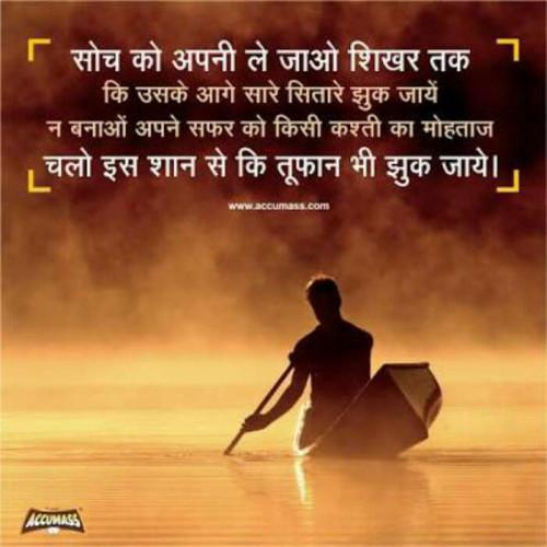 Post by Shah Shashin on 25-May-2019 08:12am