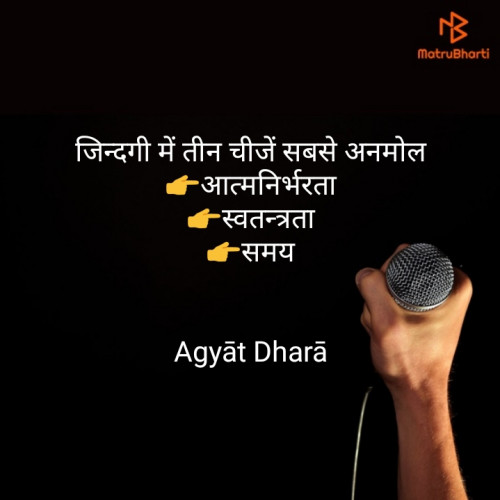 Post by Agyat Dhara on 25-May-2019 08:26am