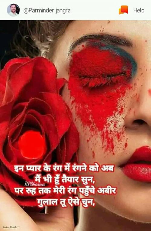 Post by Deepak Kanaujia on 25-May-2019 02:14pm