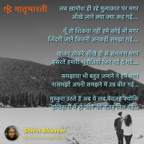 हिंदी गीत स्टेटस | हिंदी सोशल नेटवर्क । मातृभारती