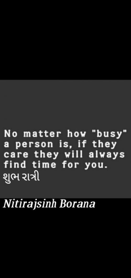 Post by Nitirajsinh Borana on 25-May-2019 10:37pm
